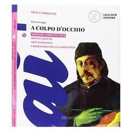 a-colpo-docchio-ed--compatta-plus-edizione-compatta--laboratorio-delle-competenze--dvd-rom--arte