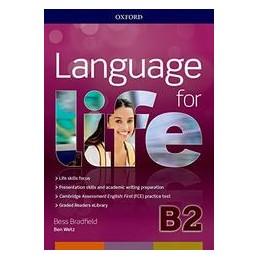language-for-life-b2-super-premium-sbbcdebk-hub16-eread1-first-online-test