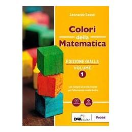 colori-della-matematica--edizione-gialla-volume-1--ebook--quaderno-di-inclusione-e-recupero-1