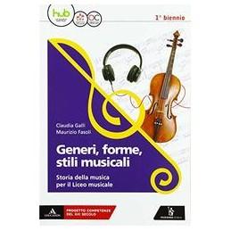 generi-forme-stili-musicali-volume-storia-della-musica