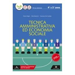 tecnica-amministrativa-ed-economia-sociale-volume-unico-3