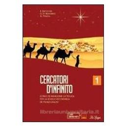 CERCATORI D`INFINITO VOL.UN. +CD ROM