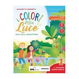 colori-della-luce-i-1-2-3--quaderno-operativo--ebook