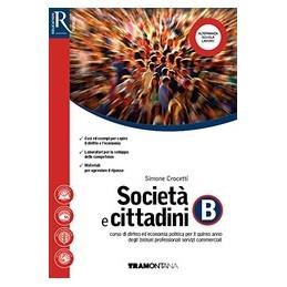 societa-e-cittadini--libro-misto-con-hub-libro-young-vol-5