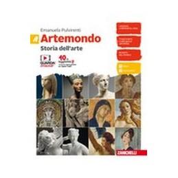 artemondo---confezione-volume-a--album--volume-b-ldm-storia-arte--50-capolavori--linguaggio-v