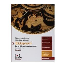 hellenist-corso-di-lingua-e-cultura-greca