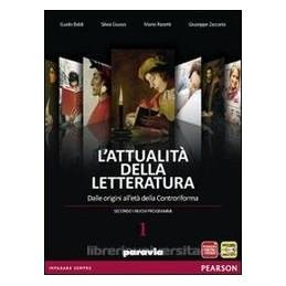 ATTUALITÀ DELLA LETTERATURA 1 +SCRITTURE