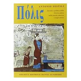 polis--societa-e-politica-grecia-antica