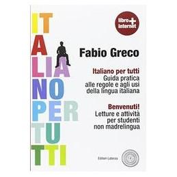 italiano-per-tutti-con-benvenuti-per-le-scuole-superiori
