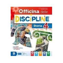 officina-delle-discipline-4-area-storiageografia--vol-1