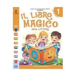 libro-magico--1--vol-1