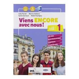 viens-encore-avec-nous-livre--grammaire--easy-book-su-dvd--ebook-vol-1