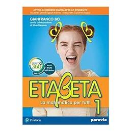 etabeta-volume-1--edizione-annuale-la-matematica-per-tutti-vol-1