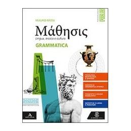 mathesis-grammatica-vol-u