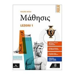 mathesis-lezioni-1-vol-1