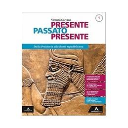 presente-passato-presente-volume-1--quaderno-vol-1