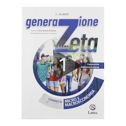 generazione-zeta-vol-1quaderno-delle-competenze-1-elementi-di-micro-e-macro-economia-vol-u