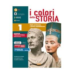 colori-della-storia-1-dbook-dalla-preistoria-a-roma-repubblicana-vol-1