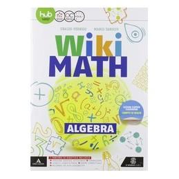 iki-math-algebrageometria-3mebook-vol-3