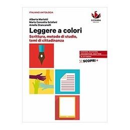 leggere-a-colori-scrittura-metodo-temi--vol-u