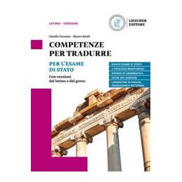 competenze-per-tradurre-esame-stato-con-versioni-dal-latino-e-dal-greco-vol-u