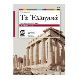 ta-hellenik-corso-di-lingua-e-cultura-greca-per-il-primo-biennio--grammatica-vol-u