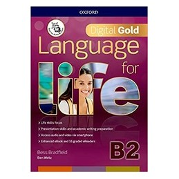 language-for-life-b2-gold-pk-student-bookoorkbook-con-qr-code--ebook-code--16-erdrs--first-tes