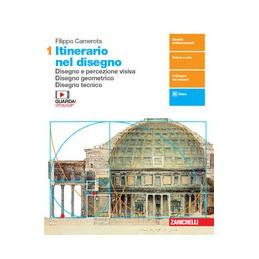 itinerario-nel-disegno--volume-1-ldm-disegno-e-percezione-visiva-disegno-geometrico-disegno-tec