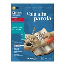 vola-alta-parola-1--quaderno-scrittura-dbook-dalle-origini-al-trecento-vol-1