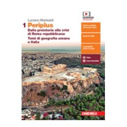 periplus--idee-per-imparare-1-da-preistoria-a-crisi-roma-rep---temi-di-geografia-umana-e-italia-v