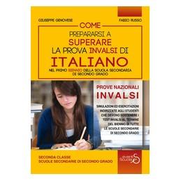 come-prepararsi-a-superare-la-prova-invalsi-di-italiano-nel-1-vol-u