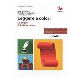 leggere-a-colori-origini-letteratura--vol-u