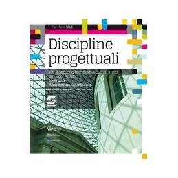discipline-progettuali-ebook-s407dg-vol-u