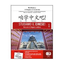 studiamo-il-cinese--vol-u