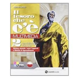 TESORO CHE C`È MULTIMEDIA 2 +LIBRO DIGIT