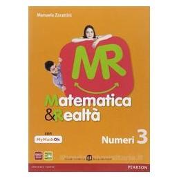 MR MATEMATICA & REALTÀ 3 +DIGIPALESTRA