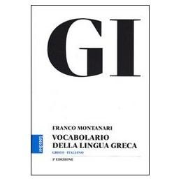 GI VOCABOLARIO DELLA LINGUA GRECA +GU+CD