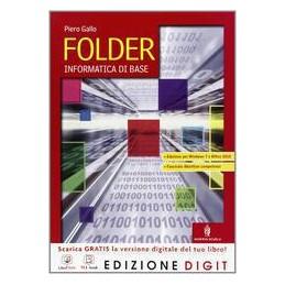 FOLDER INFORMATICA DI BASE +FASC.COMP.
