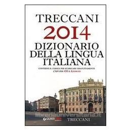 TRECCANI 2014 DIZIONARIO DELLA LINGUA IT