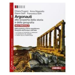 ARGONAUTI 1