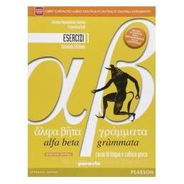 ALFA BETA GRAMMATA  ESERCIZI 1 +ITE+DIDA