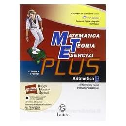 MET PLUS  ARITMETICA B +MI PREPARO +COMP