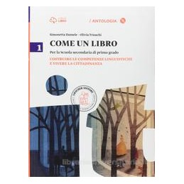 COME UN LIBRO 1 +MITO EPICA +CD ROM