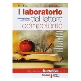 LABORATORIO DEL LETTORE COMPETENTE V.UN.
