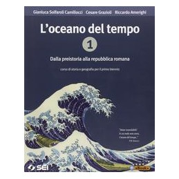 OCEANO DEL TEMPO 1 +CITT.COST. +EBOOK