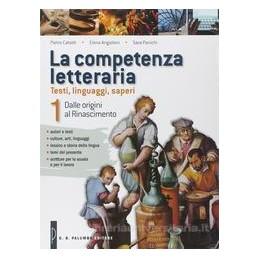 COMPETENZA LETTERARIA 1 +INVALSI +EBOOK