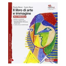 LIBRO DI ARTE E IMMAGINE (IL)   VOLUME UNICO MULTIMEDIALE (LDM)  Vol. U