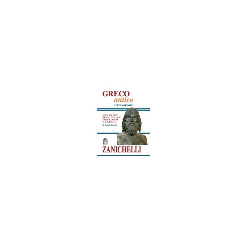 GRECO ANTICO  VOC.GRECO ITAL.ETIMOL. 3ED