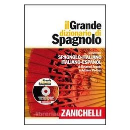 GRANDE DIZIONARIO DI SPAGNOLO   COFANETT