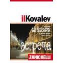 IL KOVALEV. DIZIONARIO RUSSO ITALIANO, ITALIANO RUSSO. CON AGGIORNAMENTO ONLINE